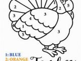 Coloring Turkey Pages for Preschoolers Color by Number Thanksgiving Turkey