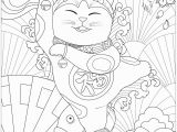 Dancing with the Stars Coloring Pages Dancing Maneki Neko Cat Japan Adult Coloring Pages