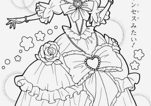 Disney Princess Printable Coloring Pages 22 New Disney Princess Printables Picture