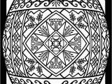 Easter Coloring Pages Hard Free Easter Egg Printable Coloring Page for Adults