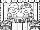 Educational Coloring Pages for 2nd Grade Color by Sight Words Freebies Great for 1st 2nd Grades