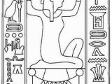 Egyptian Coloring Pages Ancient Egypt Coloring Pages 10