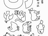 Eric Carle Yellow Duck Coloring Page Eric Carle Yellow Duck Coloring Coloring Pages