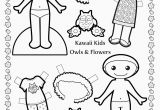 Felt Coloring Pages Awesome Felt Coloring Pages Coloring Pages
