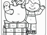 First Grade Coloring Pages Coloring Pages for 1st Grade Elegant Sight Word Coloring Sheets