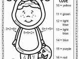 Free Color by Number Halloween Coloring Pages Free Color by Numbers Halloween Addition with Three Addends