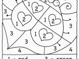 "Free Online Valentines Day Coloring Pages Lady Bug Hearts Color by Number Great for One Of Those ""my Brain is"
