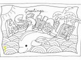 Free Printable Coloring Pages for Adults Only Free Printable Coloring Pages for Adults with Swear Words