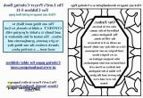 Free Printable Lord S Prayer Coloring Pages Prayer Coloring Pages 26 Inspirational Prayer Coloring Pages
