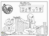 Fruit Of the Spirit Patience Coloring Page Matthew 24 36 44 Sunday School Lessons and Activities