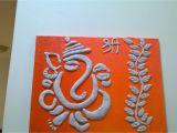 Ganesha Mural Wall Art Ganesha Shilpkar Clay