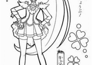 Glitter force Coloring Pages Printable 28 Best Precure Images