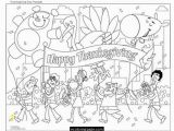 Gobble Gobble Coloring Pages Parade Coloring to Print Yahoo Image Search