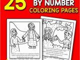 God told Jeremiah What to Write Coloring Page Best Value Bible Color by Number Printable 25 Bible Coloring Pages for Christians Instant Download Activity Book Bible Verse Church Activity