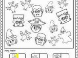 Halloween Coloring Math Pages Halloween Counting Worksheet 1 to 5