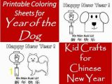 Happy New Year Coloring Pages Preschool Printable Coloring Pages for Year Of the Dog Kid Crafts for Chinese