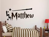 Harry Potter Wall Murals Personalized Name Wall Decal Boy Name Wall Decal Harry Potter Wall