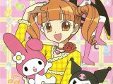 Hello Kitty and My Melody Coloring Pages Kuromi & Melody