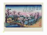 How to Hang A Wall Mural Poster Hiroshige Mount Fuji Koganei Bridge Plakat Premium In 2019
