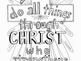 I Can Do All Things Coloring Page Bible Verse Coloring Pages Bible Quote I Can Do All Things