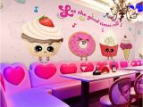 Ice Cream Wall Mural Wallpaper Coffee and Cream Wallpaper Coffee