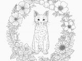 If You Give A Cat A Cupcake Coloring Page Intricate Coloring Pages Collection thephotosync