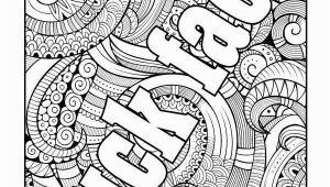 Imagimorphia Coloring Pages Imagimorphia Coloring Pages Best 299 Best Kerby Rosanes
