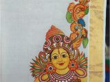 Indian Mural Painting Tutorial Kerala Mural Painting On Kasavu Saree Paintings