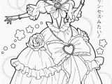 Japanese Anime Girl Coloring Pages 28 Beautiful Japanese Coloring Pages Concept