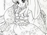 Japanese Cherry Blossom Coloring Pages Japanese Cherry Blossom Coloring Pages Awesome Kawaii Food Coloring