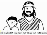 Jesus Heals the Official S son Coloring Page Jesus Heals Noblemans son Teaching Resources