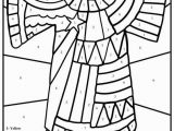 Joseph Coat Coloring Page Joseph S Coat Many Colors Color by Number Coloring