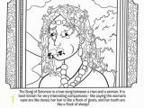 King solomon Coloring Page song Of solomon Bible Coloring Pages