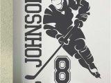 Lacrosse Mural Ice Hockey 2018 Custom Name & Number Hockey Player Vinyl Wall Decals