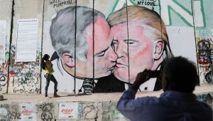 Lady Gaga Wall Mural Trump and Netanyahu Share A Kiss On West Bank Wall Mural