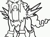 Legendary and Mythical Pokemon Coloring Pages Pokemon Coloring Pages Entei Houndoom Pokemon Courtoisieng
