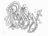 Letter M Coloring Pages for Adults Swear Words Coloring Pages Free Adult Coloring Book Swear