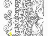 Marble Coloring Page 1311 Best Coloring Pages Momma Images On Pinterest In 2018