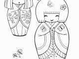 """Matryoshka Doll Coloring Page Icolor """"kokeshi Dolls"""" Etcc Poupee Japonaise"""