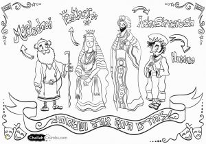Mordecai and Haman Coloring Pages Mordecai and Haman Coloring Pages Coloring Pages Coloring Pages
