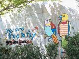 Mural Painting atlanta the Grid forward Warrior Wall Cabba Own atlanta