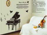 Music Wall Murals Wallpaper Amazon Oocc Piano Music Wall Decals Home Art Decor
