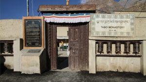 Old West Wall Murals Datei Tabo Gompa 03 Eingang Zum Alten Gompa Gje –