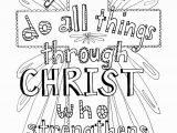Open Bible Coloring Page Philippians 4 13 Scripture Coloring Page