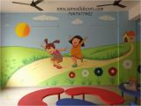 Painted Wall Murals Cost Pin by Sar Wall Decors On 3d Wall Painting for Play Schools
