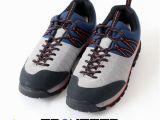 Pair Of Shoes Coloring Page Fronteer Frontier Geotrekker Geo Trekker Shoes Sneakers Shoes Cushion Vibram Vibram sole Goout Camp Fes Fuji Rock Festival Kicks Kicks Outdoor