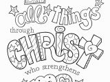 Philippians 4 4 Coloring Page Pin On Sunday School
