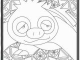 Pokemon Cards Gx Coloring Pages Kommo O Coloring Pages Coloring Pages Kids 2019