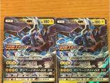 Pokemon Cards Gx Coloring Pages Pokemon Card Zekrom Gx Promo 2 Sheets Japanese Pokemon