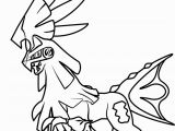 Pokemon Sun and Moon Coloring Pages Silvally Pokemon Sun and Moon